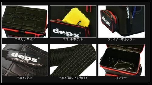 デプス(deps)デプスバッカン#ブラック【メール便NG】
