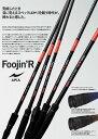 アピア(APIA) フージンR(Foojin R) 103MLX ベストバウワー【大型商品】