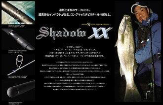 Mega bus (Megabass) XOR shadow (Shadow) XX SXX-96ML