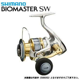 Shimano(SHIMANO)13生物主人SW 10000HG