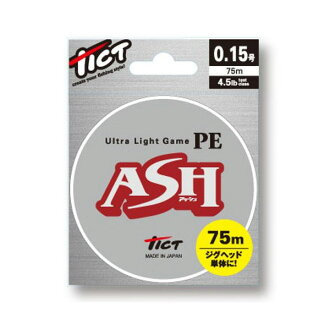ティクト (tict) ultra light game PE Ashe (ASH) 200m