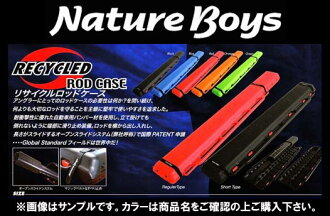Nature Boys recycling rod case regular type color type