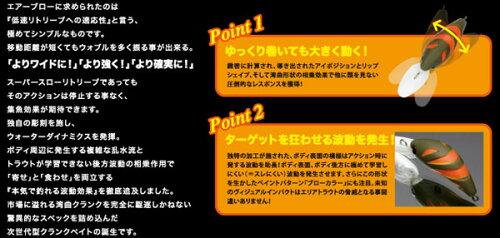 ラッキークラフトマイクロエアーブローFネオンプレート【メール便OK】