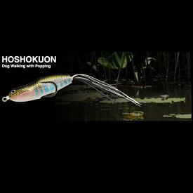 ノリーズ ホショクオン(NORIES HOSHOKUON) 【メール便NG】