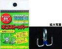バスマーク(BASS MARK) ネコストッパー 完成版 【メール便OK】