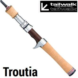 尾巴走 (tailwalk) tlahutia (Troutia) 55 L/C