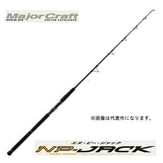 Major craft ( Major Craft ) NP Jack NJS-58/4 spinning model