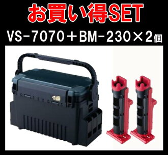 明邦化学工業伯莎VS-7070、*2个BM-230黑色红的划算的安排