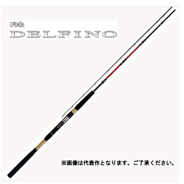がまかつ がま船 デルフィーノ 50号 2.7m