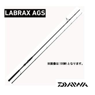 大和 (大) 产量 AGS 96 毫升