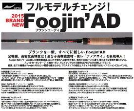 アピア(APIA) フージンAD 2015年モデル 96M エンゼルシューター 【大型商品】