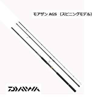 """Daiwa (DAIWA) more than AGS 121XH """"KAMUY TUXY"""" spinning"""