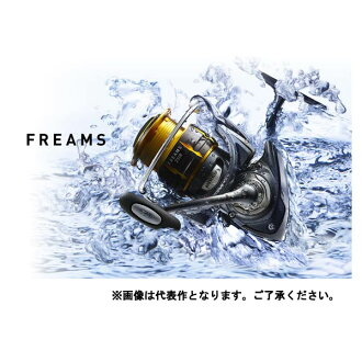 Daiwa ( DAIWA ) 15 freemuth 2508 r-h