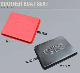 南方 (南方) 船垫