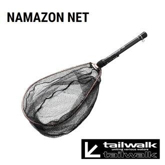 尾巴走 (tailwalk) namsong 網 NAMAZON 210
