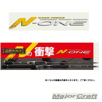 主流的選秀(Major Craft)N一(N-ONE)NSL-782ML黑鯛