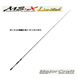 主流的選秀(Major Craft)emuesuekkusurimiteddo(MS-X Limited)MLC-72X减弱角色