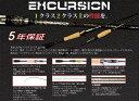 キラーヒート エクスカージョン KE-S63LST スピニング (EXCURSION) 【大型商品】