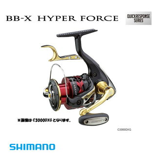 Shimano (SHIMANO) BB-X Hyperforce 2500 DXG