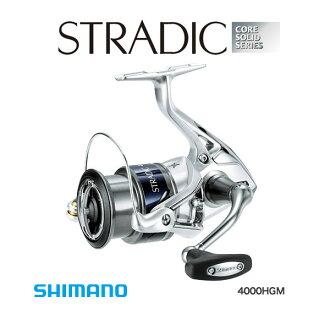 Shimano 15偷迪克4000HGM