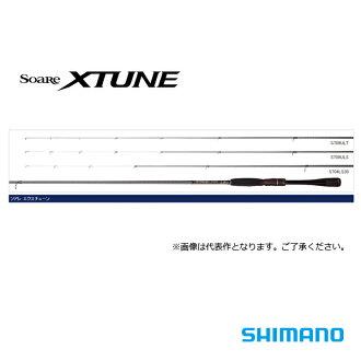 shimanosoareekkusuchun S900ULT30