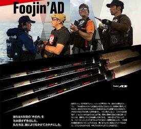 アピア(APIA) フージンAD 2015年モデル 102M ポテローサ 【大型商品】