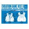 垂釣者的設計進化遊戲最好二 EVOV-02