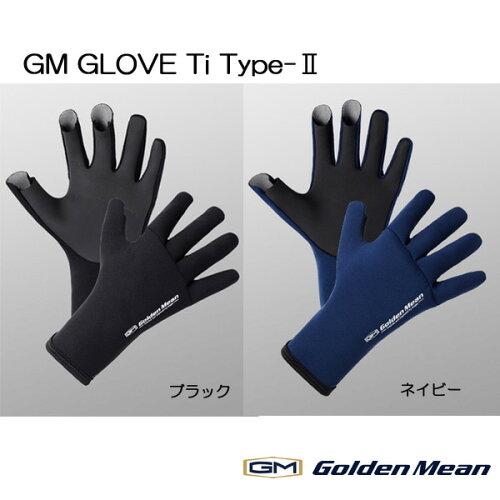 ゴールデンミーンGMグローブTiタイプ2【メール便OK】