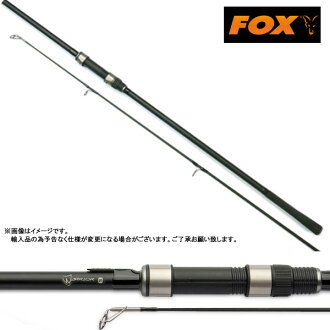 Fox Warrior S 10 ft 3.5 lb 884CRD200 carp fishing rod