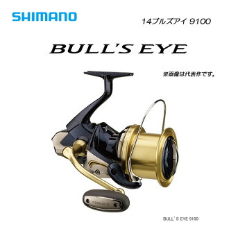 Shimano 14公牛隊眼睛9100 SHIMANO BULL'S EYE