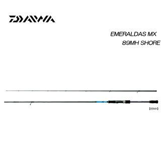Daiwa emeraldas MX 89MH SHORE out Guide model DAIWA EMERALDAS MX