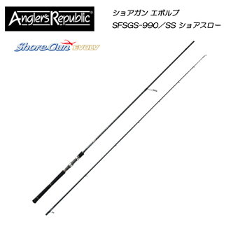 Anglers RI public Palm Sera Shougang evolved SFSGS-990/SS shore slow ShoreGun EVOLV
