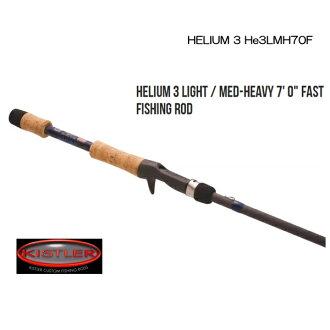 斯特勒氦 3 He3LMH70F 斯特勒