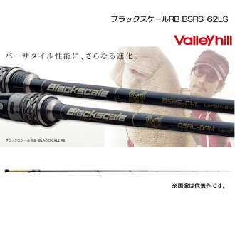 Valley Hill black scale RB BSRS-62LS Valleyhill BLACKSCALE