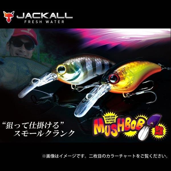 ジャッカル マッシュボブ50MR JACKALL MASHBOB 【メール便OK】
