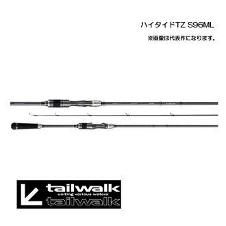Tail walk high tide TZ S96ML tailwalk HI-TIDE TZ