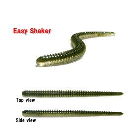 ケイテック イージーシェイカー 5.5インチ KEITECH Easy Shaker 【メール便OK】