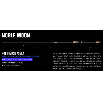 阿皮亚遗赠物SC诺布尔月亮73MLT APIA Legacy SC NOBLE MOON