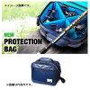 Evergreen B-TRUE protection bag
