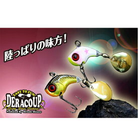 ジャッカル デラクー 1/2oz JACKALL DEPACOUP 【メール便OK】【pusale_lure】