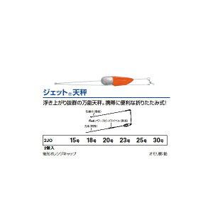 富士工業 ジェット天秤 15号 Fuji 【メール便OK】