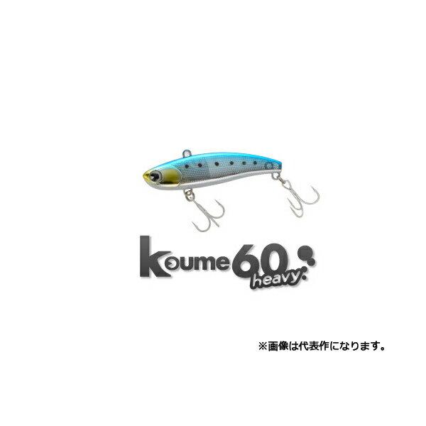 アムズデザイン アイマ コウメ60 ヘビー ima koume60 heavy 【メール便OK】