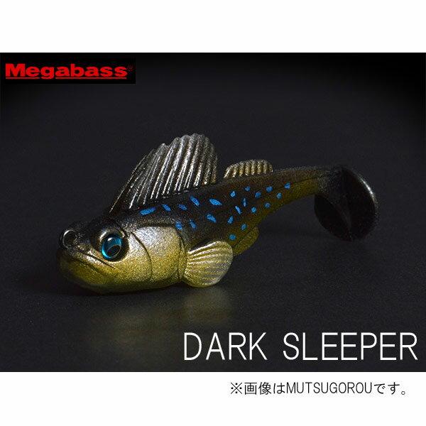 メガバス ダークスリーパー 3インチ 1/2oz Megabass DARK SLEEPER 3in 1/2oz 【メール便OK】