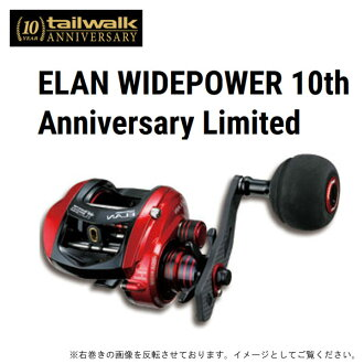 尾行走Elan宽大的功率71BL 10周年纪念型号向左拧tailwalk ELAN WIDEPOWER