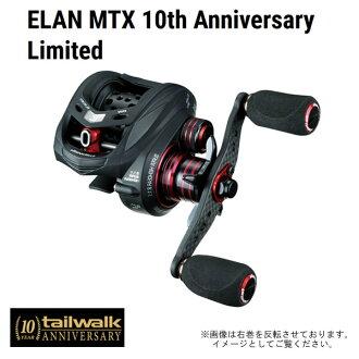 Tail walk ELAN MTX 81L 10 year anniversary commemorative model left-handed ELAN