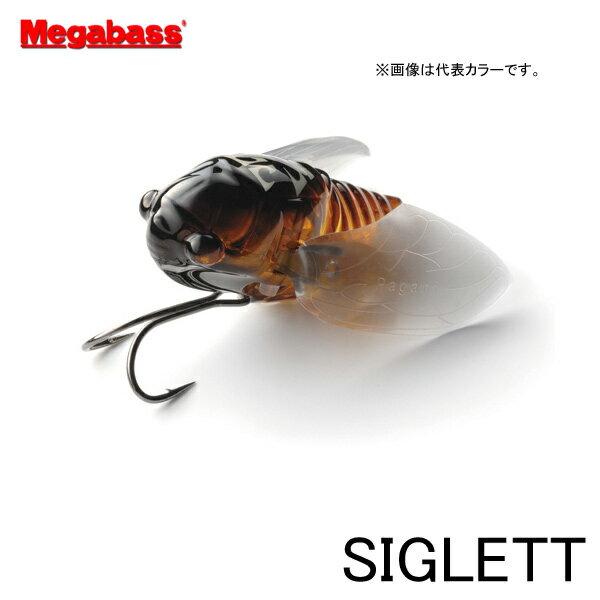 メガバス グランドシグレ Megabass GRAND SIGLETT 【メール便OK】【お取り寄せ商品】