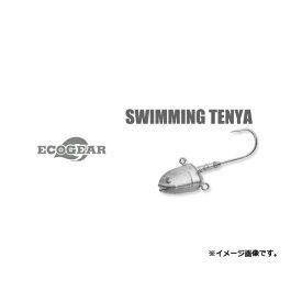エコギア スイミングテンヤ #2/0 ECOGEAR SWIMMING TENYA 【メール便OK】