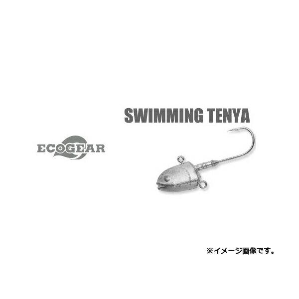 エコギア スイミングテンヤ #3/0 ECOGEAR SWIMMING TENYA 【メール便OK】