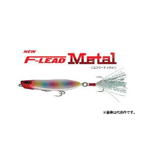 アングラーズリパブリック ゼッツ エフリードメタル FLM-40 Anglers Republic ZetZ F-LEAD Metal 【メール便NG】