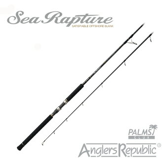 Anglers RI public Palm Sera Sea Rapture SRGS-76M Anglers Republic Sea Rapture